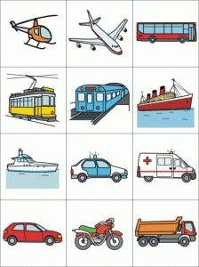 pecs транспорт