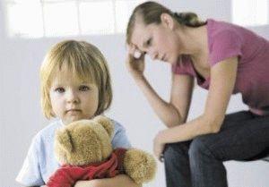 общение детей с аутизмом