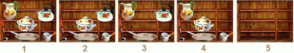 посуда-1