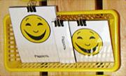 карточки эмоции - 4
