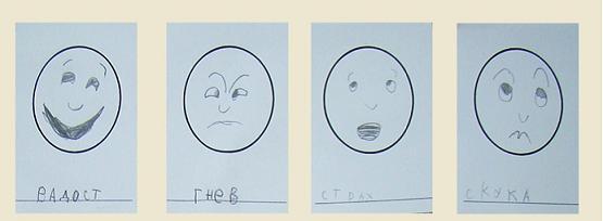 карточки эмоции - 9