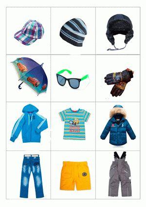 Что одеть по погоде картинки для мальчика