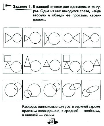 Пособие-3