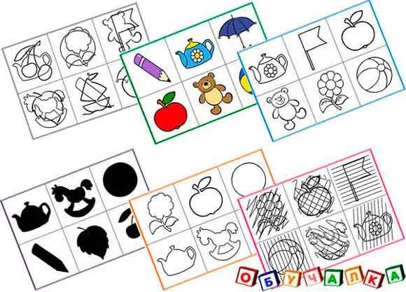 Карточки дидактические для игр и занятий